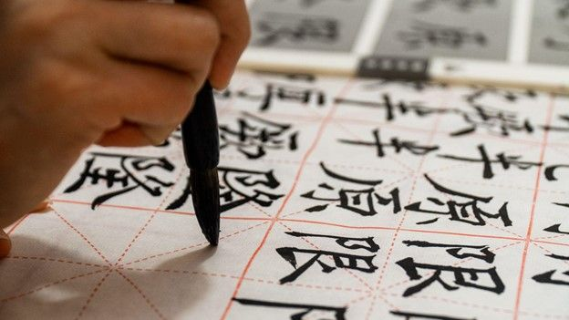 Chinese calligraphy - the hardest language to learn